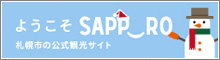 Welcome to Sapporo